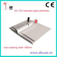 Buy cheap DC-12C manually paper perforating machine from wholesalers