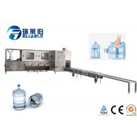 Buy cheap 3 Heads 5 Gallon Water Filling Machine Soft Drink Washing Filling Capping Machine from wholesalers