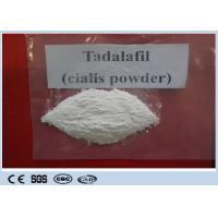 Buy cheap White Powder Sex Enhancing Drugs Amino Tadalafil CAS 385769-84-6  for Breast Cancer from wholesalers