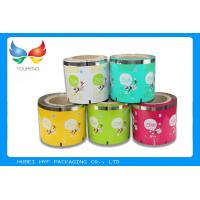 Buy cheap Food Grade Printed Plastic Rolls Cup Sealing Film For Tomato Italy / Juice from wholesalers