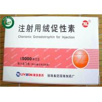 Buy cheap 5000IU Human Chorionic Gonadotropin HCG for Stimulation Progesterone product