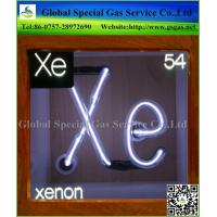 Buy cheap made in China Competitive price best quality xenon gas price from wholesalers