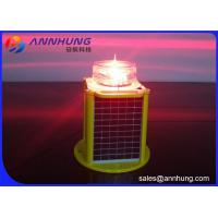 Buy cheap Waterproof Solar Powered LED Marine Lantern For High Rise Building Marking from wholesalers