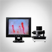Buy cheap LCD Display Health Analyzer Machine Clinical Blood Analysis Microcirculation Microscope from wholesalers