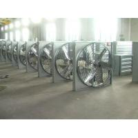 Buy cheap Barn Fans + Poultry Fans | Fans | Northern Tool + Equipment - NorthHusbandry Machinery from wholesalers