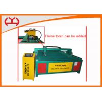 Buy cheap Steel Metal CNC Table Plasma Cutter 0.5 - 20 Mm Thickness USB Transmission from wholesalers