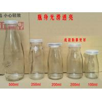 Buy cheap 100ml 200ml 250ml 500ml fresh milk glass bottles juice glass jar food grade glass bottle package from wholesalers