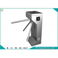 Buy cheap Automatic Turnstile Security Systems, Vertical Tripod Turnstile Gate from wholesalers