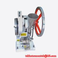 Buy cheap TDP-1.5 TDP-5 Single punch tablet press machine from wholesalers