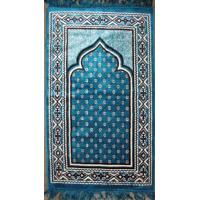 Buy cheap Quran Mobile phone M2013 4GB GPRS product