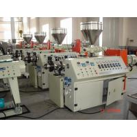 Buy cheap Small Diameter Pvc Pipe Production Line Plastic Making Machine 90-420kw from wholesalers