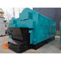 Buy cheap Rice Husk Pellet Biomass Fired Steam Boiler , Chain Grate Stoker Travelling Grate from wholesalers