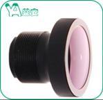 Buy cheap 3MP HD F2.0 Rear View Car Camera Lens Optical 2.8mm 1/2.5'' Sensor Infrared from wholesalers