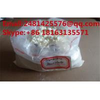 Buy cheap Pharmaceutical Grade Trenbolone Enanthate CAS 10161-33-8 for Muscle Building from wholesalers