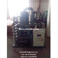 Buy cheap High Vacuum Dielectric Oil Filtering Unit | Transformer Oil Purifying System ZYD from wholesalers