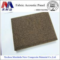 Buy cheap Soundproof Fiberglass Acoustic Wall Panel from wholesalers