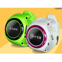 Buy cheap Kid Protector Smart Watch SIM Slot SOS/GPS/Security fence/Remote monitoring/Accurate positioning/Remote alam from wholesalers