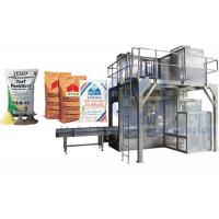 Buy cheap BB Compound Fertilizer Bagging Machine 8-12 Bags / Min Packing Speed from wholesalers