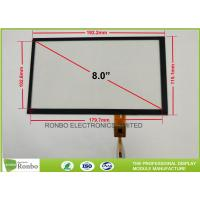 Buy cheap Touch Screen Projected Capacitive Touch Panel 8.0 Inch Low Transmission from wholesalers