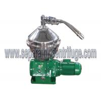 Buy cheap Fish Meal / Fish Oil Separation Centrifugal Coalescing Oil Water Separator from wholesalers
