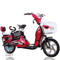Buy cheap 16 Red 350W Adult Electric Bike Electric Powered Bicycle 35Km-45Km Distance Range from wholesalers