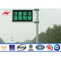 Buy cheap Steel IP65 6m Traffic Light Pole , Galvanized Street Lighting Pole from wholesalers