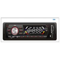 Buy cheap One Din Car MP3 Player from wholesalers