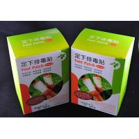 Buy cheap Detox Foot Patch Spa Pads Medical patch with Adhesive /Retail Box herbal foot care product from wholesalers