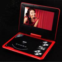 Buy cheap Cheap Super 9 inch Portable DVD Players with TV Tuner for Kids and Home Use product