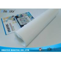 Buy cheap Poster Printing Satin Photographic Paper 260Gsm Coating Paper With Resin from wholesalers