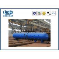 Pressure Vessel Boiler Steam Drum Fire / Water Tube ASME Certification