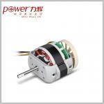Buy cheap Juicer 230V Brushless DC Motors / High EfficiencyBLDC Motor Mini from wholesalers