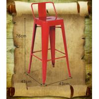 Buy cheap Club Iron Tolix Cafe Chair For Restaurant / TOLIX Steel Design Backrest Bar Stools from wholesalers