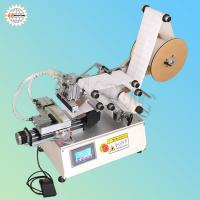 Buy cheap High precision plane labeling machine product