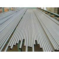 Buy cheap Zirconium and Zirconium Alloy Seamless and Welded Tubes for Nuclear Service from wholesalers