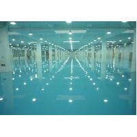 Buy cheap epoxy liquid glass basement anti-alkali floor concrete paint coating from wholesalers