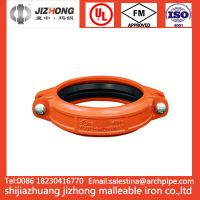 Buy cheap Grooved Coupling from wholesalers