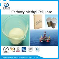 Buy cheap High Purity CMC Oil Drilling Grade CMC Carboxymethyl Cellulose from wholesalers