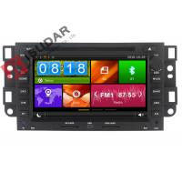 China In Car Chevrolet Epica Dvd Player , Double Din Touch Screen Car Dvd Player With Navigation on sale