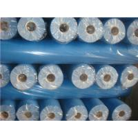 Buy cheap waterproof membrane for roof from wholesalers