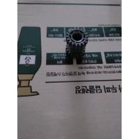 Buy cheap A050698-01 Noritsu minilab spare part product