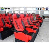 Buy cheap Stackable Imax Movie Theater Electronic 4DM  Motion Chair Red 4 Seats Per Set from wholesalers