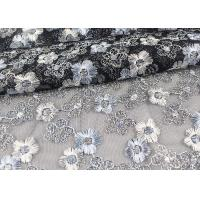 Buy cheap Floral Design Embroidered Tulle Lace Fabric For Bridal Wedding Dresses from wholesalers