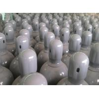 Buy cheap Sulfur dioxide gas/SO2 gas/glass-making gas/food additive/specialty gas from wholesalers