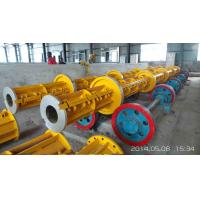 Buy cheap Prestressed Concrete Spun Pile Reinforce Casted Steel Moulds Technical parameter product