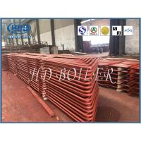 Buy cheap Heat Exchange Spare Boiler Parts Auxiliaries Superheater Coils For Power Station from wholesalers