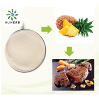Buy cheap Food Grade Bromelain Enzyme 100% Natural Plant Digestive Enzyme product