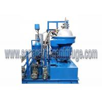 Buy cheap Diesel Oil Disc Separator - Centrifuge , Solid Liquid Separation Equipment from wholesalers