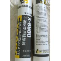 Buy cheap Curtain Wall Tile Silicone Sealant , Silicone Building Sealant Flame - Retardant from wholesalers