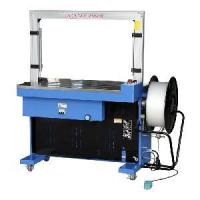 Buy cheap Packing Machine, Automatic Strapping Machine (PKM-800) from wholesalers